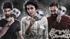 watch Imaikkaa Nodigal Movie Online