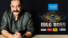 Bigg boss Tamil Grand Finale 30-09-2018