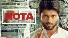 Watch Nota Tamil Movie Online