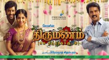 Watch Thirumanam Movie Online