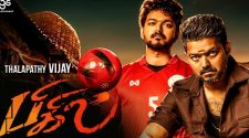Watch Bigil Tamil Movie Online