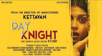 Day Night Tamil Movie Online