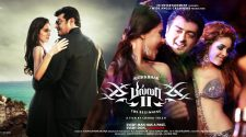 Billa 2 Tamil Movie HD