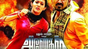 Watch Anegan Tamil Movie Online