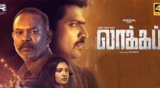 Lockup Tamil Full Movie