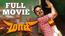 Watch Maari MOvie ONline