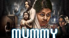 Mummy Save Me Tamil Movie Online
