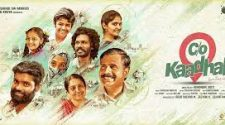 Care of Kaadhal movie online