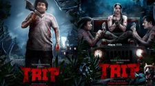 Trip Tamil movie