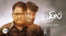Watch Mathil movie online
